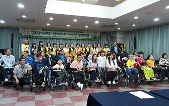 부산근육장애인협회
